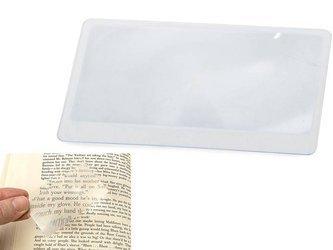 Lupa do czytania powiększająca 5x - kartka B6 18x12cm - Soczewka Fresnela